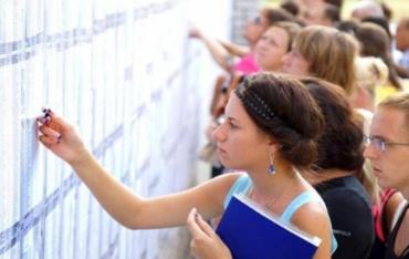 Чи все так безхмарно для майбутніх українських студентів?