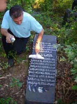На могиле предка