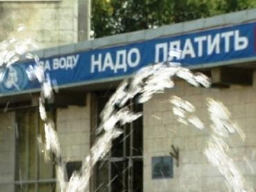 В Ужгороде хотят выяснить, что мешает развитию ОСМД
