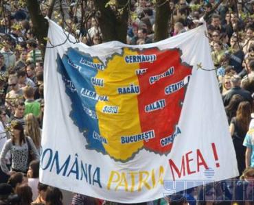 Молдова разругалась с Румынией