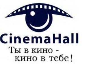В Ужгороде появилась собственная киномастерская CinemaHall