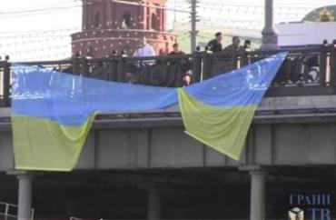 В Москве задержаны пять человек, которые пытались вывесить флаг Украины