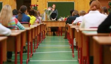 Социальные педагоги предупредят правонарушения в школе