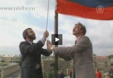 После 20-летнего распада СССР украинцам дали свободу и царя