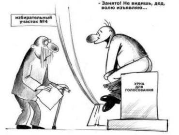 Избиратели в первом туре выборов испортили 224 тысячи бюллетеней, - Слипачук - Цензор.НЕТ 4087