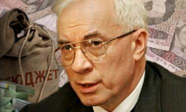 У Азарова уже блокируют счета городов Украины – денег нет?