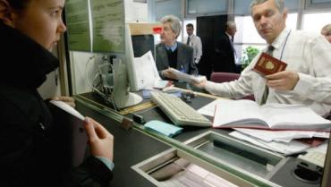 Визовый центр Чешской Республики заработает в Ужгороде 10 ноября