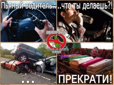 В Закарпатье жертвами пьяного водителя стали 9 подростков!