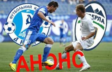 Матч «Днепр» (Днепропетровск) – «Говерла» (Ужгород) состоится 22 ноября