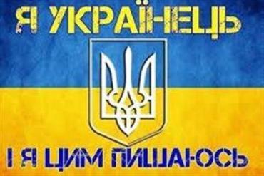 Все, кто причастен к продаже Украиной, будут наказаны !
