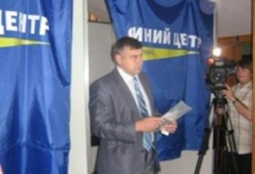 """Юрий Забела покидает партию """"Единый центр"""""""