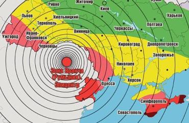 В Україні є свої небезпечні сейсмічно-активні зони