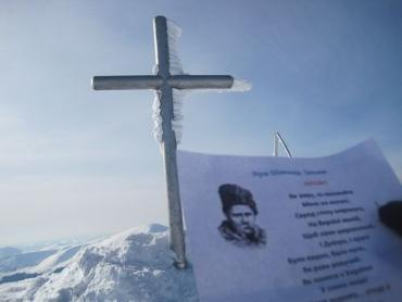 На Говерле проходили литературные чтения памяти Т. Шевченко