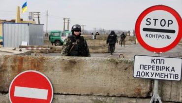 Для пересечения границы никакого разрешительного документа от военкомата не надо
