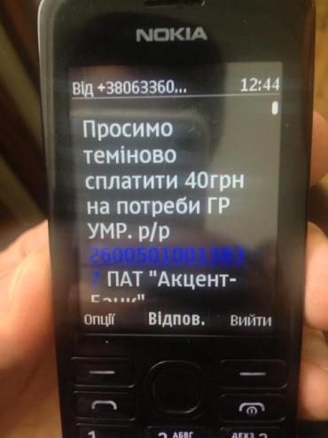 Ярослав Шафарь обнародовал на своей странице эту информацию