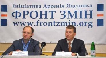 Арсеній Яценюк та Роберт Бровді на пресс-конференції