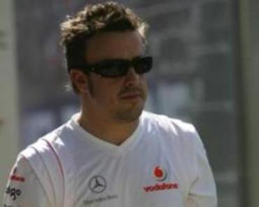 Фернандо Алонсо впервые посетил базу Ferrari