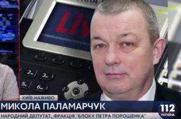 Микола Паламарчук: Суспільство отримає відповідь, що відбулося в Мукачево