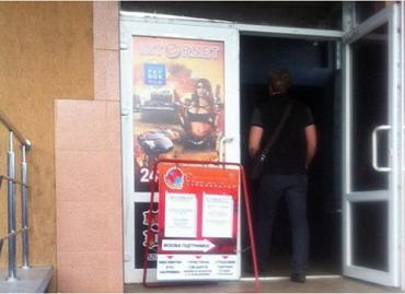 В Мукачеві вилучили незаконні комп'ютери.