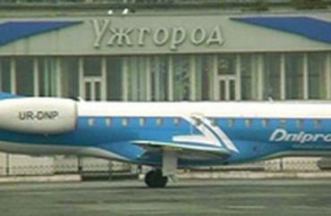 Конфликт вокруг аэропорта в Ужгороде