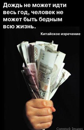 Ужгород не Китай и депутаты у нас другие! С 1 апреля!
