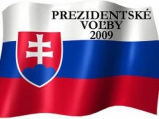 В Словакии на выборах скупают голоса цыган