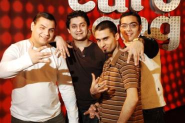 Евровидение-2009. Чехия. Gipsy.cz