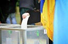 25 жовтня - вибори депутатів місцевих рад та сільських, селищних, міських рад.