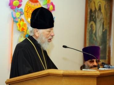 Митрополит Владимир выступил на конференции
