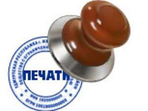 В Ужгороді знайдено печатку дільничної виборчої комісії №746.
