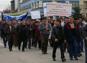 В Бухаресте и других городах страны прошли акции протеста