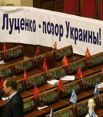 Луценко попросил Верховную Раду уволить его