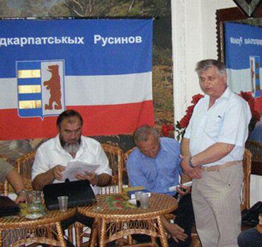 Русинское движение выходит на международный уровень
