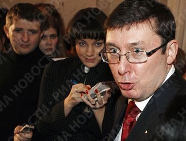Верховная Рада тянет с отставкой Луценко?