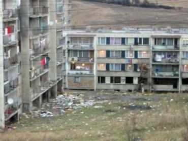 Так живут в Чехии цыгане