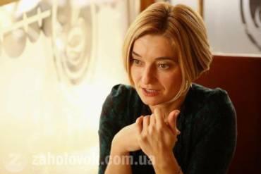 """Екс-журналістка телеканалу """"1+1"""" Наталія Зотова очолила соцзахист м.Мукачево."""
