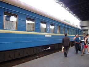С 1 мая в Украине снова дорожают ж/д билеты