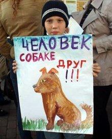 Собача пастка для України