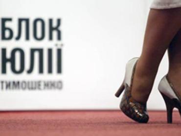П'ять років тому Юлія Тимошенко написала дуже цікаву статтю «Танцюють всі!»