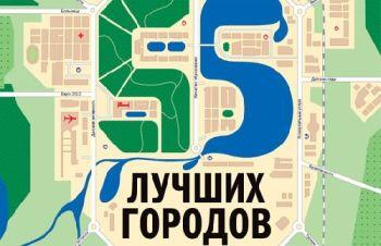 Ужгород теряет позиции в рейтинге городов Украины