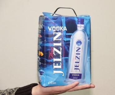 Купуючи алкогольні напої через Інтернет, слід бути пильними!