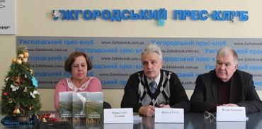 В Ужгородському прес-клубі презентували книжку вибраних поезій Василя Діянича