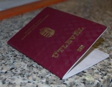 Заявки на получение гражданства можно подавать через посольства Венгрии