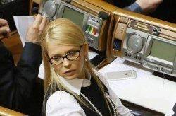 Юлія Тимошенко запевняє, що не розбагатіла за 2015 рік.