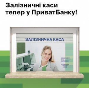Безкоштовні квитки на поїзд отримали понад 30 тисяч українців.