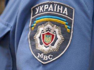 На Берегівщині міліціонери розшукали зниклу 13-річну школярку.