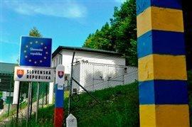 Головні прикордонні Уповноважені України та Словаччини зустрілися в Ужгороді.