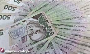 Протягом 4-х місяців поточного року надійшло майже 961 млн 865 тис. гривень
