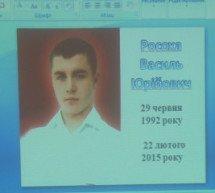 Закарпаття.Негрівській школі присвоїли ім'я загиблого героя.