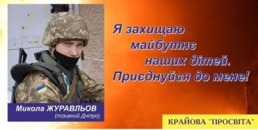 Ужгородському військкому продовжили термін перебування в АТО.
